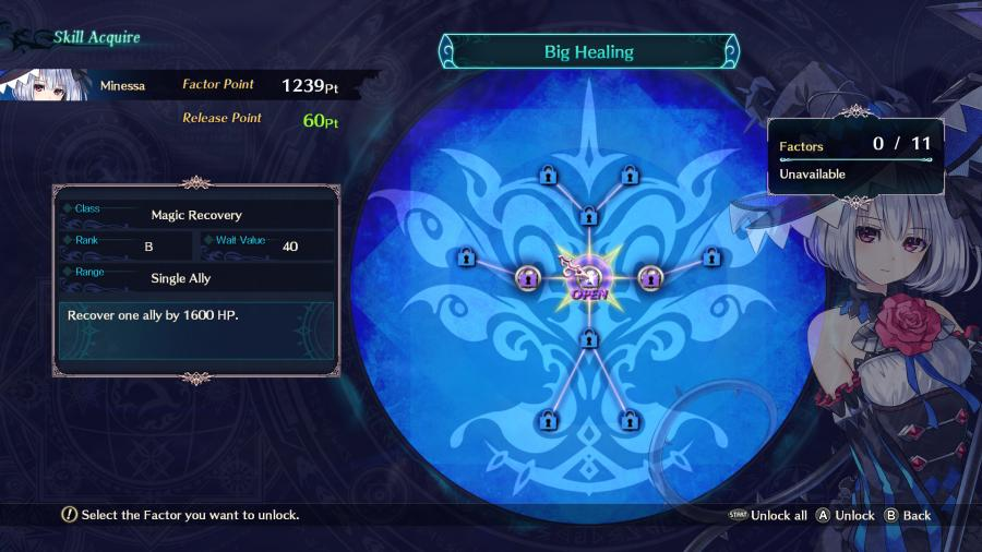 Dragon Star Varnir Screenshot 7