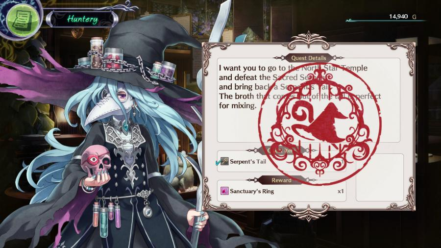 Dragon Star Varnir Screenshot 6
